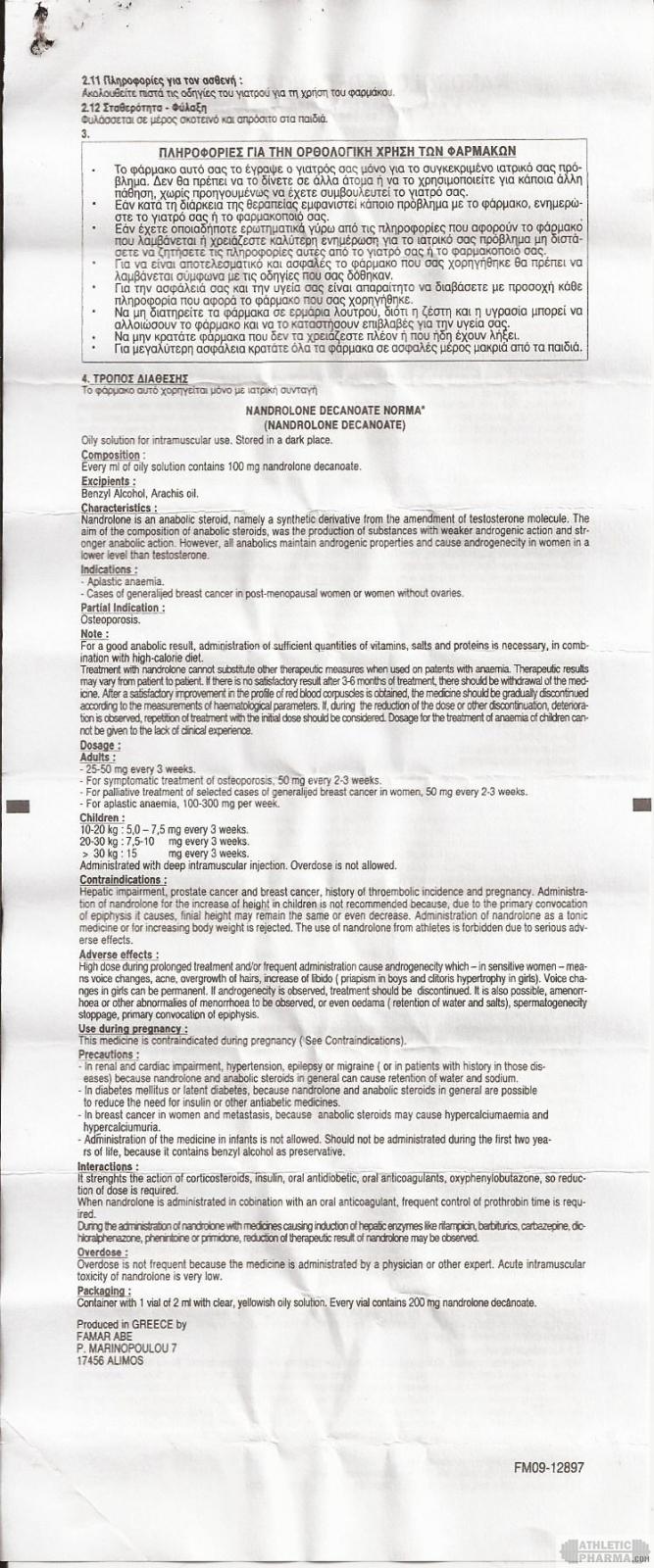 Nandrolone Decanoate norma инструкция-2 (вкладыш)