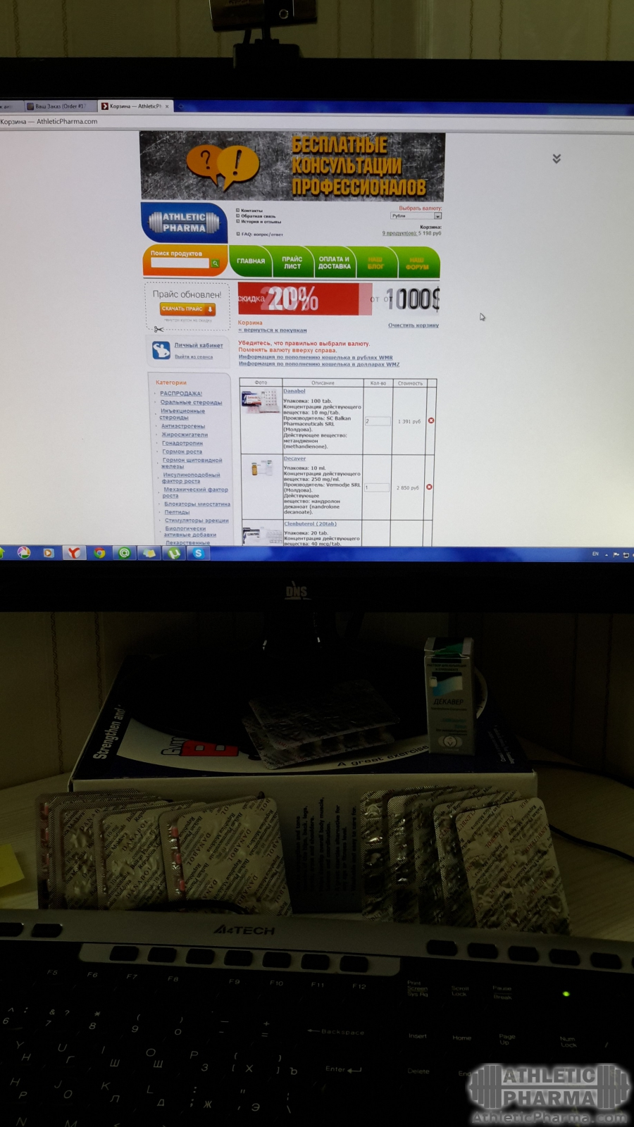 20140512 172502