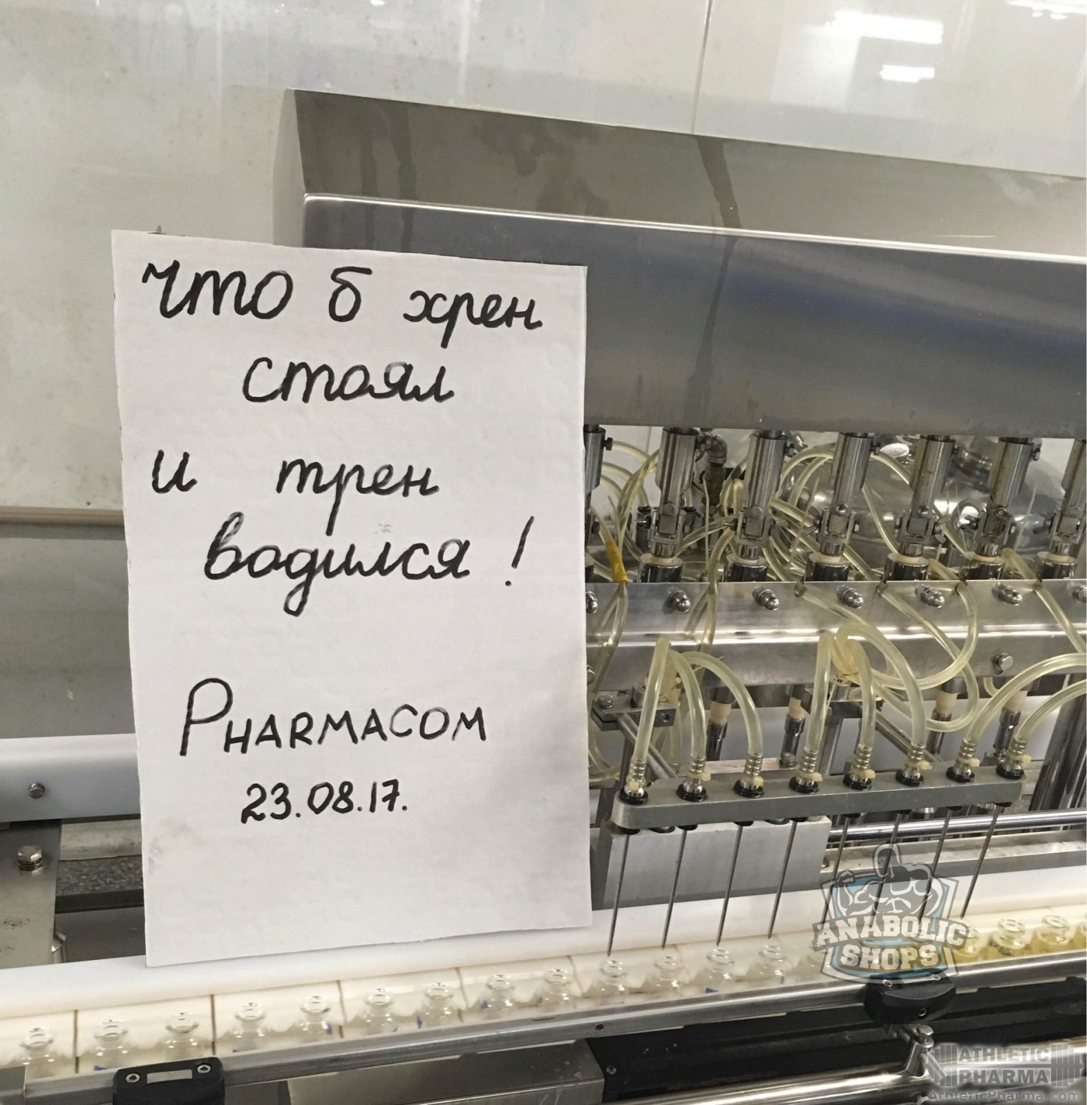 pharmacom labs 5