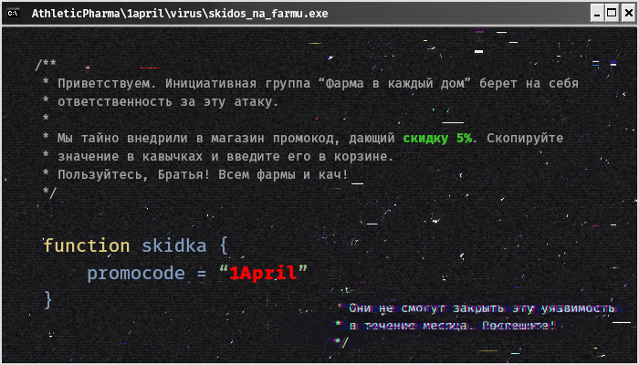 hack-email.jpg
