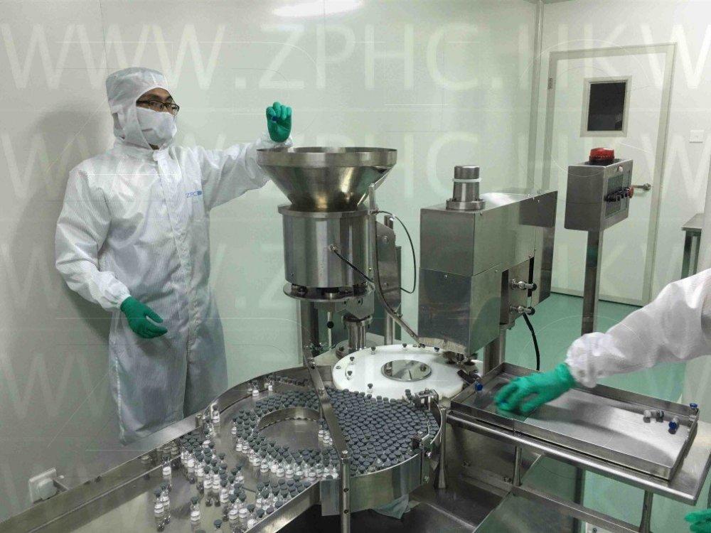 ZPHC фото с завода