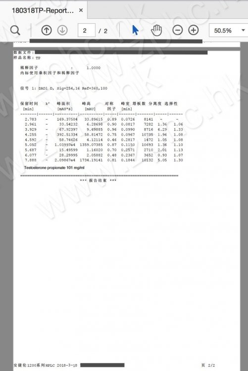 test_p_zz_chromo_2.thumb.jpg.55ec957275968ae49956fa07c4d3a4f9.jpg