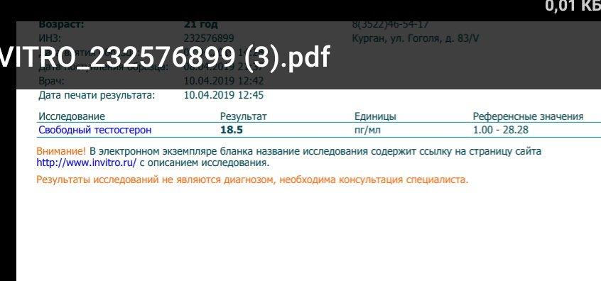 IMG_20190411_131836.jpg