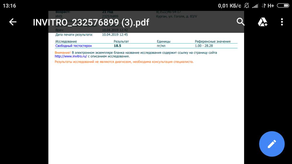 Screenshot_2019-04-11-13-16-54-619_com.google.android.apps.docs.png