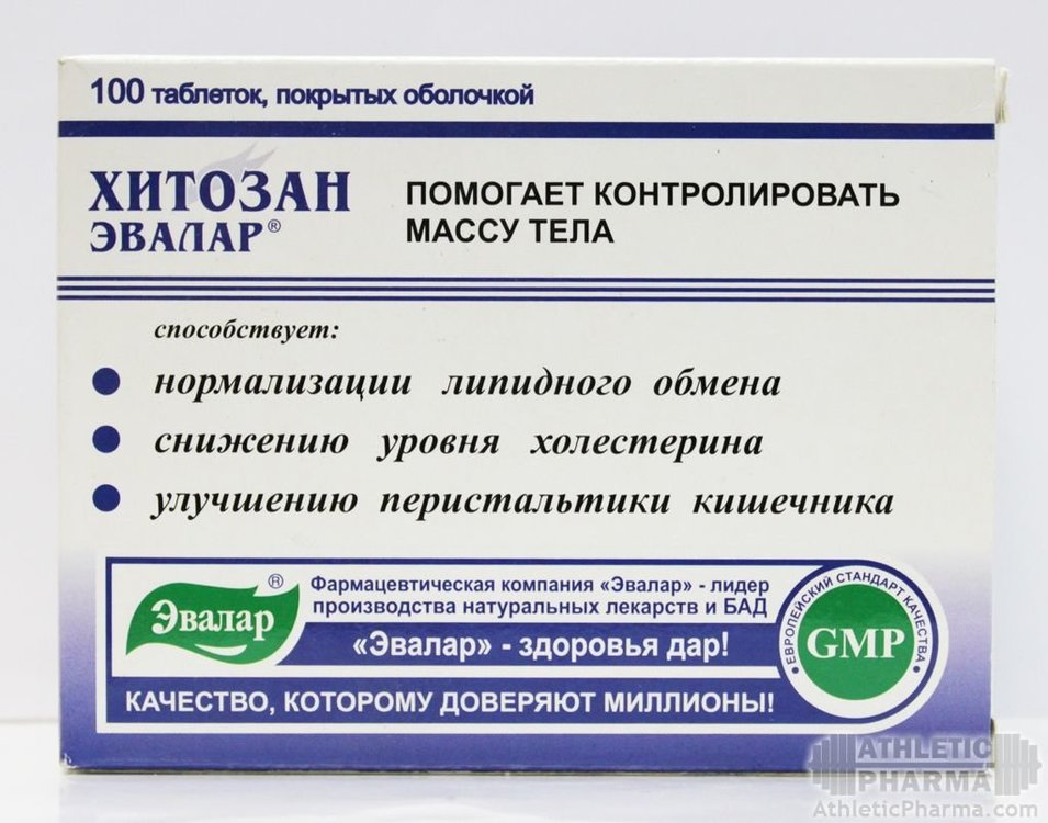 Таблетки Хитозан - блокатор жира