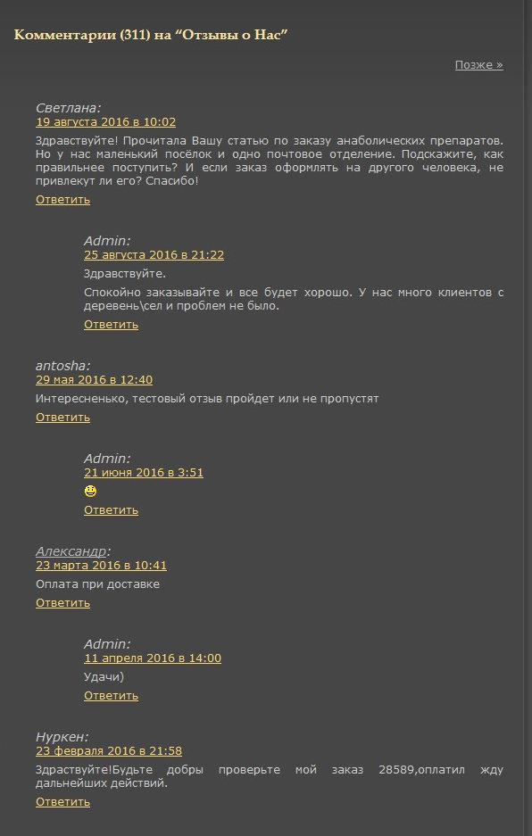 Скрины со старого блога статей (был на другом движке)