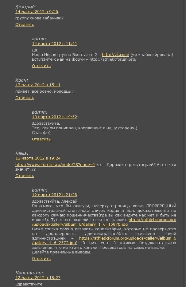 blog_38.jpg