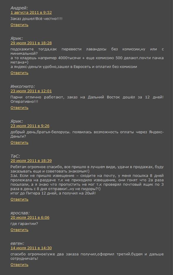 blog_47.jpg