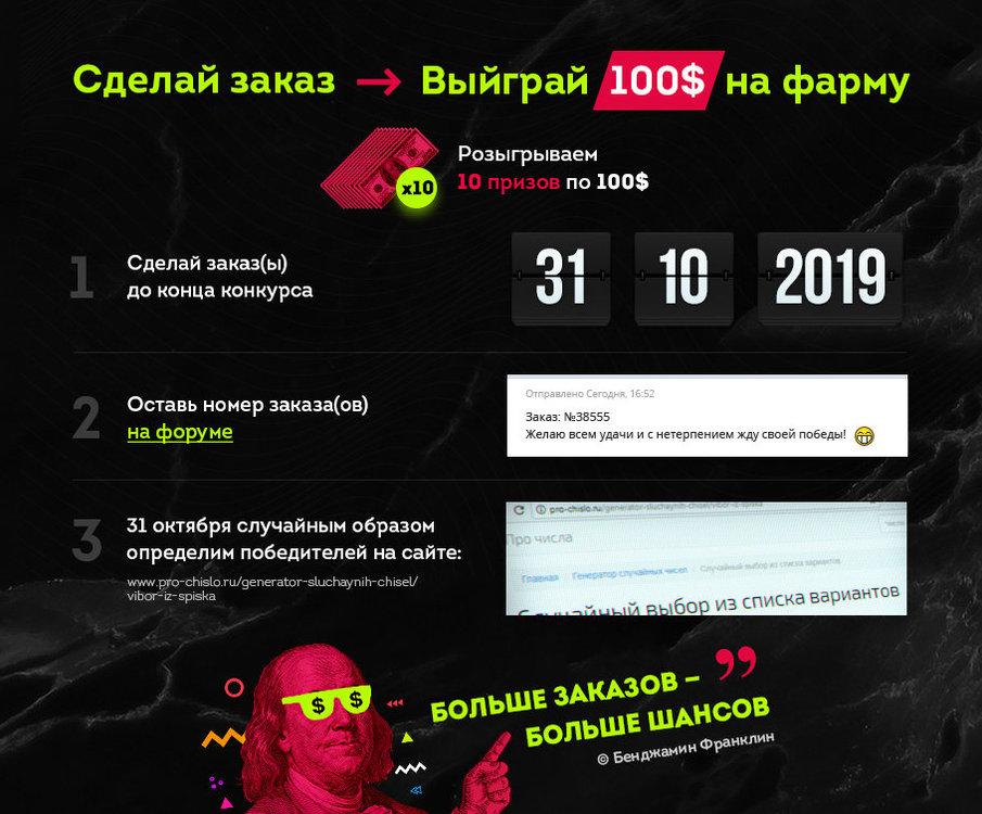 poster_forum.thumb.jpg.dae8612d3a498032ed0dadb7c3bb8876.jpg