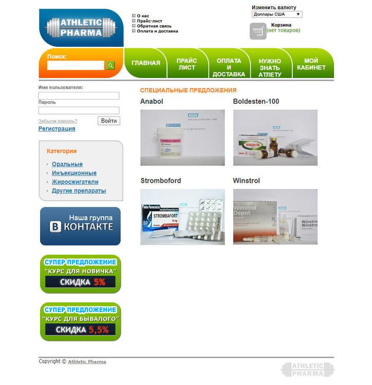 2010-site.jpg