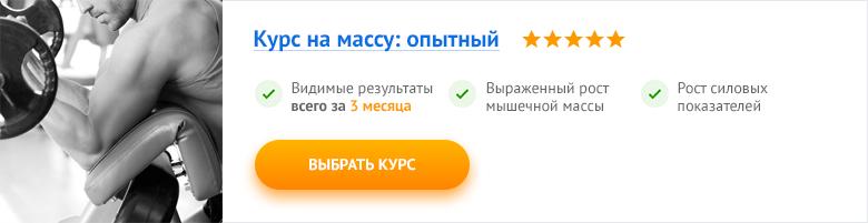 kurs-na_massu_opyniy.png
