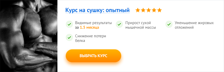 kurs-na_sushku_opyniy.png