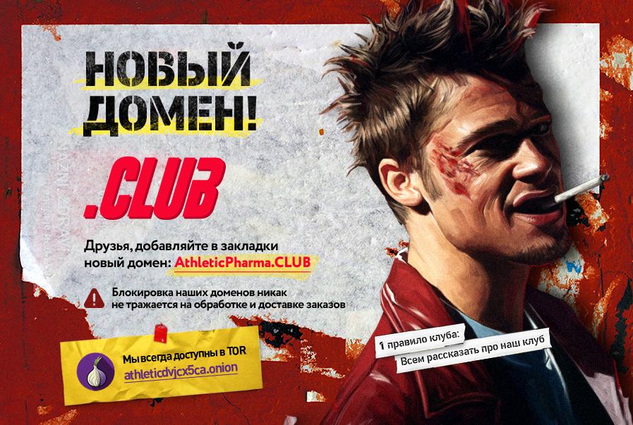 club_domain.png