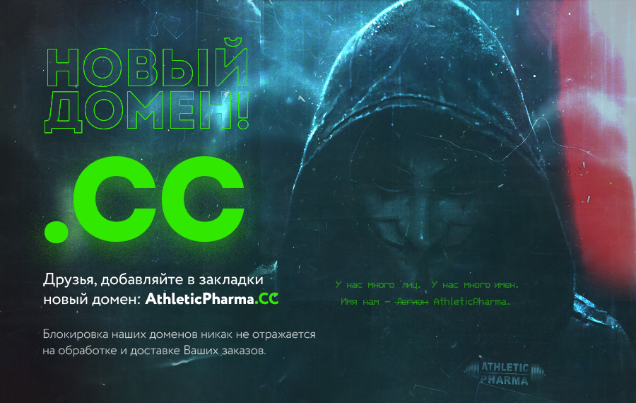 CC_domain.png