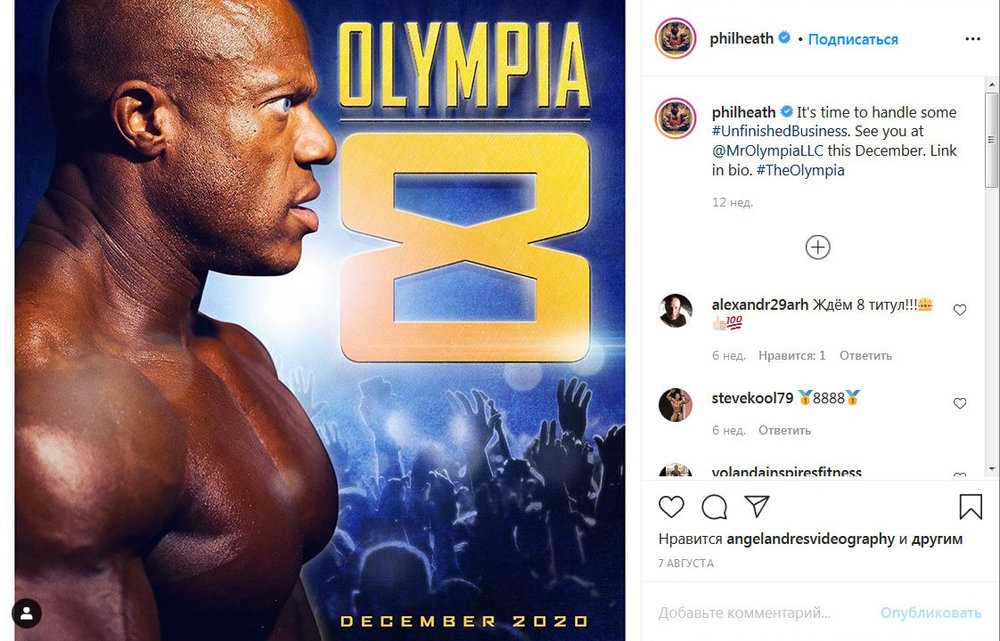 phil_heath_olympia_2020.jpeg